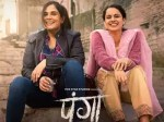 panga: 'Panga' new song released, Kangana-Jassi's romantic chemistry – Kangana ranaut starrer panga new romantic track dil ne kaha is out now