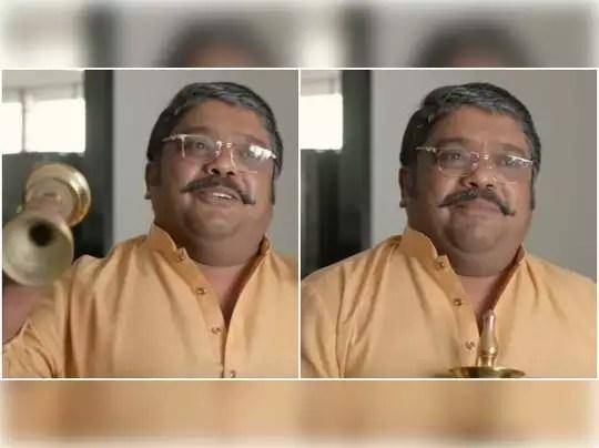 varane avashyamund comedy scene: ഈ വിളക്ക് എനിക്ക് വേണം, നിങ്ങൾ എനിക്ക് ഇത്  തരണം, ഞാൻ ഇതെങ്ങെടുക്കുവാ! - suresh gopi dulquer salmaan johny antony  starrer varane avashyamund movie scene | Samayam ...