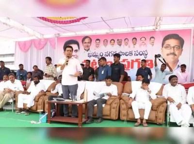Like Father Like Son-KTR Fines Flexi Arrangements-Telugu Breaking News Roundup Today