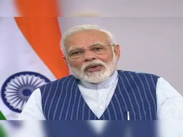 War of Mahabharata won in 18 days, war will run from Corona for 21 days: PM Modi