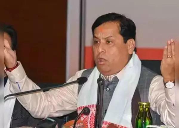 केंद्र सरकार की नजर, मुख्यमंत्री ने मांगी मदद