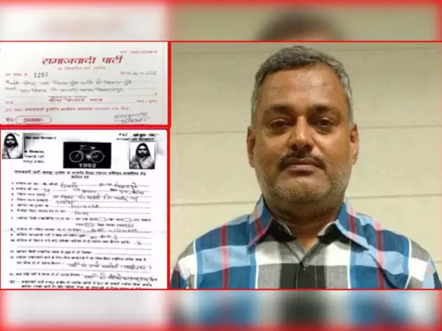 विकास दुबे की पत्नी  20,000 रु. देकर बनी थी समाजवादी पार्टी की आजीवन सदस्य
