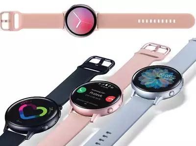 Galaxy Watch Active 2 4G Aluminum Edition Smartwatch