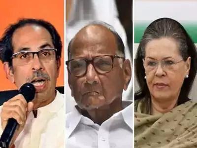 महाराष्ट्र सरकार के विज्ञापन से कांग्रेस गुम