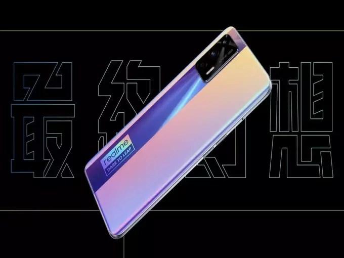 Realme X7 Max 5G India Launch Price Specs 1