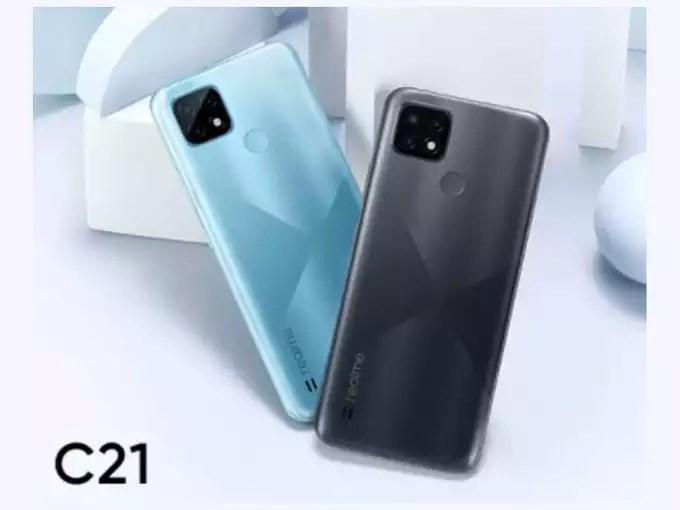 Realme C21Y Launch Date and Specifications 2