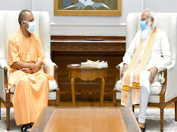 Yogi Adityanath: योगी के दिल्ली दौरे के बाद कयासों पर ब्रेक, यूपी में  नेतृत्व में बदलाव नहीं, कैबिनेट विस्तार संभव - yogi adityanath delhi visit  ends all speculation no ...