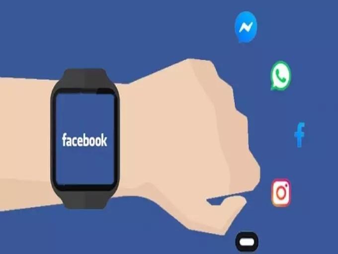 Facebook Smartwatch Launch Price specs details 1