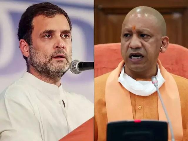 Yogi's attack on Rahul