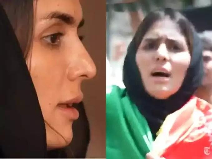 Afghan Woman 01
