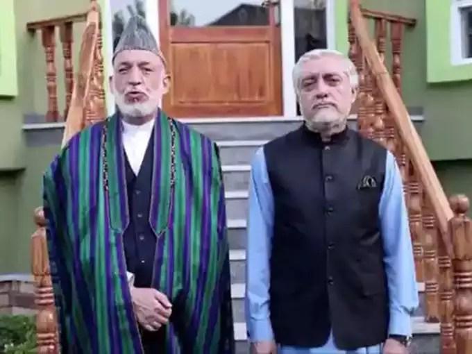 Hamid Karzai And Abdullah Abdullah 01