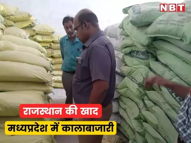 rajasthan news live update - 2021-10-13T000225.014