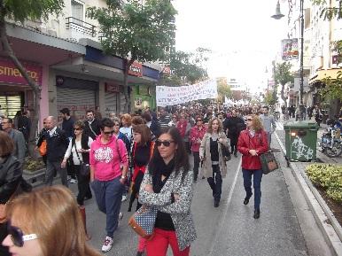 Ένωση Γυναικών: Ξεσηκωμός!