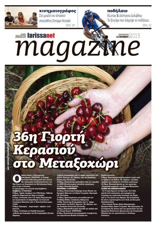 19_1h-magazine.indd