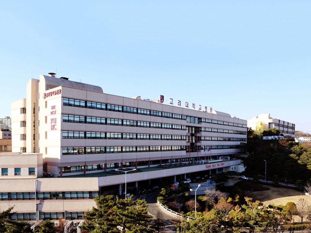 Cơ sở hạ tầng của các bệnh viện Hàn Quốc luôn được đầu từ mỗi năm để đáp ứng nhu cầu cho bệnh nhân