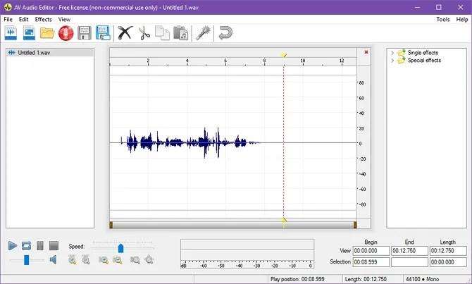 аудио-редактор ау-аудио-редактор