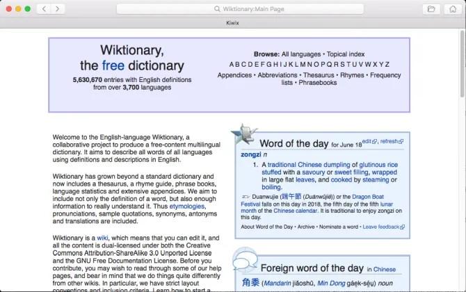 offline wikitionary in kiwix app