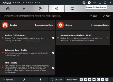 Radeon Settings Advisor