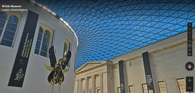 A virtual tour of the British Museum