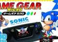 Sega Announces Game Gear Micro Retro Gaming Console
