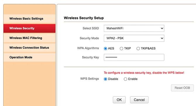 раскрыть пароль Wi-Fi от роутера