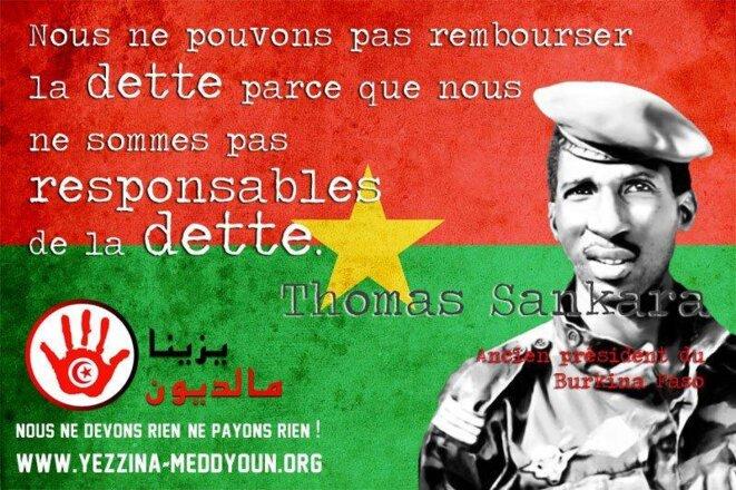 affiche tunisienne