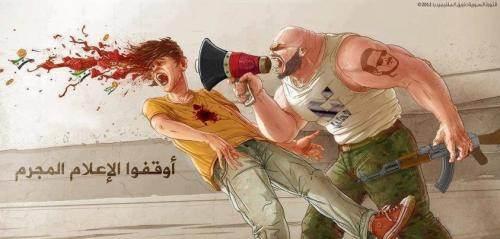 Sur le tee-shirt du milicien, le logo de la télévision al-Dounya, la légende du texte : arrêtez ces médias criminels.