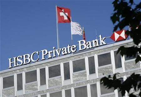 L'ancien siège d'HSBC Private Bank à Genève, du temps de sa splendeur.