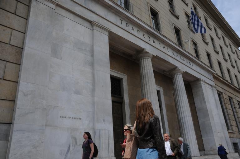 A Athènes, la Banque nationale de Grèce
