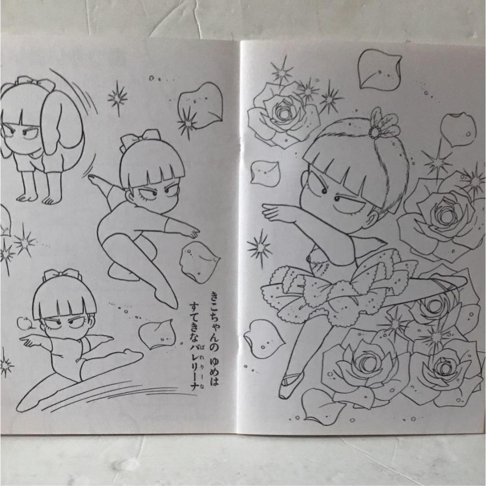 メルカリ - きこちゃんすまいる ぬりえ 塗り絵 アニメ セイカノート