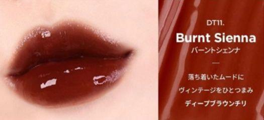 メルカリ - MERZY オーロラデュイティント DT11 BURNT SIENNA 【口紅】 (¥800) 中古や未使用のフリマ