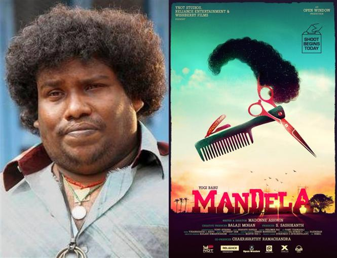Balaji Mohan, Yogi Babu's next titled Mandela! First Look Out Now! Tamil  Movie, Music Reviews and News