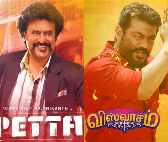 Petta Viswasam Chennai City Box Office Collections