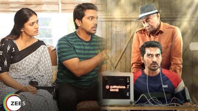 Radha Mohan's Malaysia to Amnesia gears up direct OTT release! Tamil Movie, Music Reviews and News