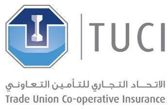 ساما توافق لـ الاتحاد التجاري على بيع منتجات تأمين مؤقتا