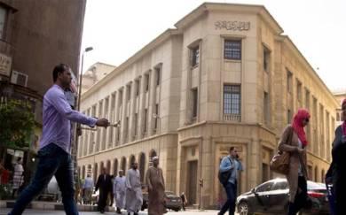 المركزي المصري يعدل مواعيد عمل البنوك بعد إجازة العيد