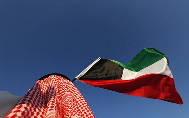 Kuwait announces Eid Al Fitr holiday – Styz – Lifestyle