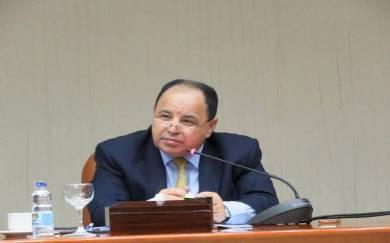 وزير المالية المصري يتوقع تعافي الاقتصاد من كورونا نصف 2020-2021 الثاني