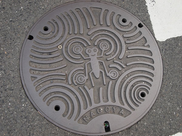 https://i2.wp.com/static.neatorama.com/images/2013-03/manhole-cover-nagoya.jpg