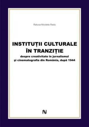 Institutii culturale in tranzitie