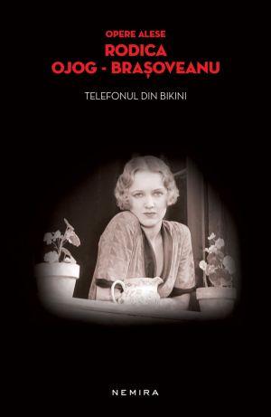 Telefonul din bikini (ebook)