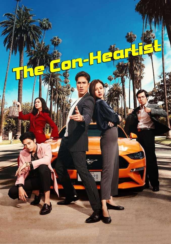 The Con-Heartist (2020) [Thai]