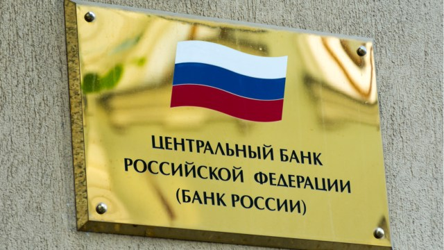 Bank of Russia will work with banks and payment providers to study the risks of cryptocurrency investments