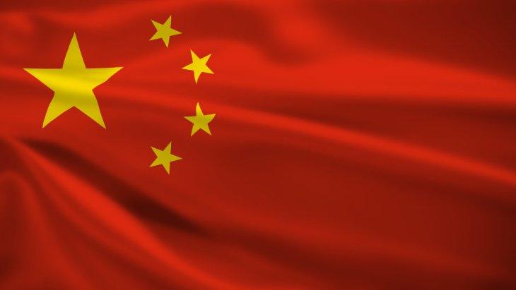 China adicionará mineração de criptomoedas à 'lista negativa de acesso ao mercado' deixando a indústria fora dos limites para investidores