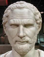 Image result for demosthenes pebbles