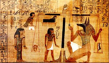 Image result for egyptian book of the dead 125