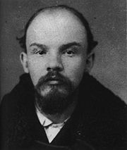 Lenin's mug shot, Dec. 1895