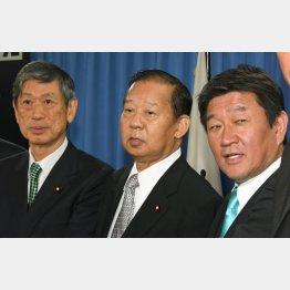 """世論無視の露骨な""""お友達人事""""(C)日刊ゲンダイ"""