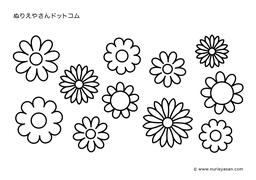 カテゴリ「植物」の塗り絵 - ぬりえやさんドットコム