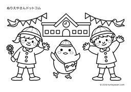 無料の塗り絵「幼稚園」の検索結果 - ぬりえやさんドットコム